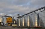 Зернохранилище